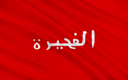 none: Flag of Fujairah is one of the seven emirates the United Arab Emirates, and the only one of the seven that has a coastline solely on the Gulf of Oman and none on the Persian Gulf. 3D illustration