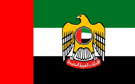 Flag of United Arab Emirates sometimes simply called the Emirates or the UAE, is a country located at the southeast end of the Arabian Peninsula on the Persian Gulf. Stock Photo