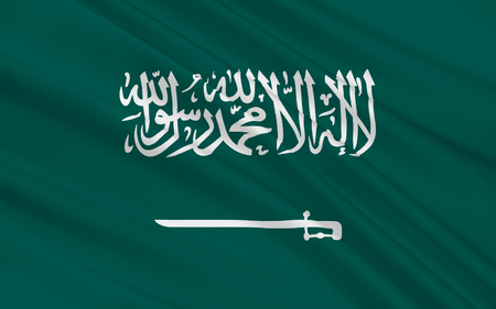 kingpin: Flag of Saudi Arabia is an Arab state in Western Asia constituting the bulk of the Arabian Peninsula. 3D illustration Stock Photo
