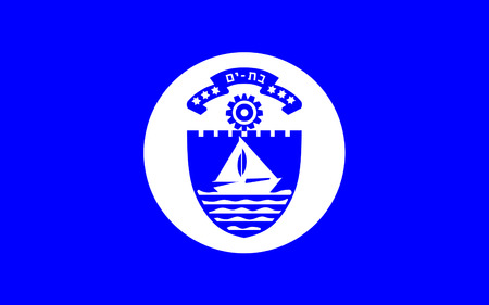 yam: Flag of Bat Yam is a city located on Israels Mediterranean Sea coast, on the central coastal strip, just south of Tel Aviv. Stock Photo