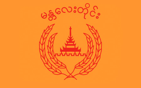 division: Flag of Mandalay Region is an administrative division of Myanmar.