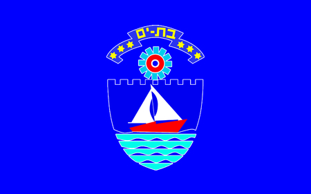 yam israel: Flag of Bat Yam is a city located on Israels Mediterranean Sea coast, on the central coastal strip, just south of Tel Aviv. Stock Photo