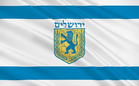 エルサレムの旗は地中海と死海の間ユダヤ山地の高原に位置し、世界で最古の都市の一つです。3 d イラストレーション