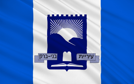 tel aviv: Flag of Bnei Brak is a city located on the central Mediterranean coastal plain in Israel, just east of Tel Aviv. 3d illustration Stock Photo