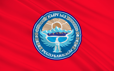 landlocked country: Flag of Kyrgyzstan officially the Kyrgyz Republic formerly known as Kirghizia, is a landlocked country located in Central Asia. 3d illustration Stock Photo