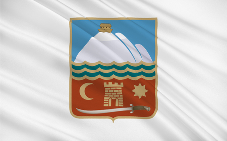 eponymous: Flag of Nakhchivan is the capital of the eponymous Nakhchivan Autonomous Republic of Azerbaijan. 3D illustration Stock Photo