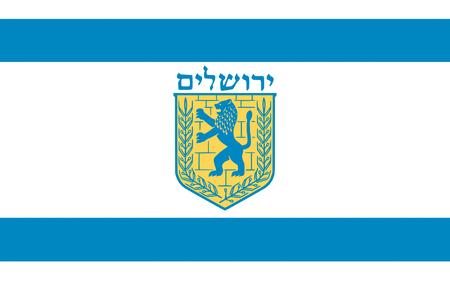 エルサレムの旗は地中海と死海の間ユダヤ山地の高原に位置し、世界で最古の都市の一つです。