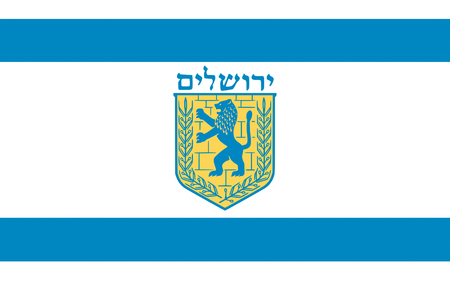 israelis: Flag of Jerusalem located on a plateau in the Judean Mountains between the Mediterranean and the Dead Sea, is one of the oldest cities in the world. Stock Photo