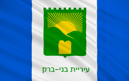zion: Flag of Bnei Brak is a city located on the central Mediterranean coastal plain in Israel, just east of Tel Aviv. 3d illustration Stock Photo