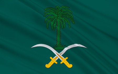 constituting: Flag of Saudi Arabia is an Arab state in Western Asia constituting the bulk of the Arabian Peninsula. 3D illustration Stock Photo