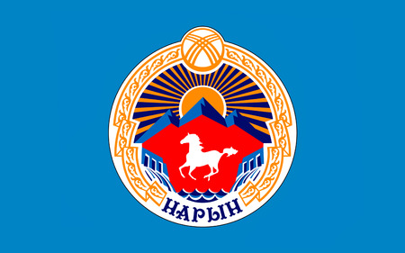 kyrgyz republic: Flag of Naryn is the regional administrative center of Naryn Region in central Kyrgyzstan Stock Photo