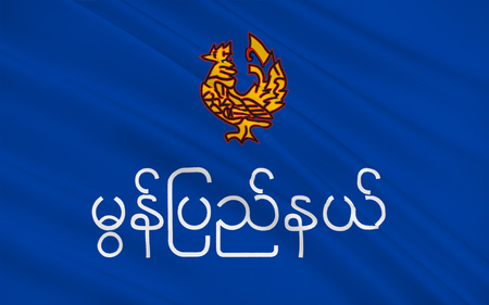 burmese: Flag of Mon State is an administrative division of Myanmar. 3D illustration Stock Photo
