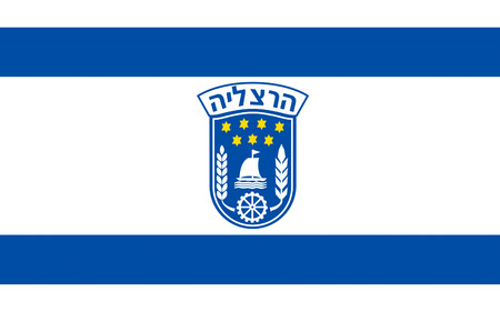 israelis: Flag of Herzliya is an affluent city in the central coast of Israel.