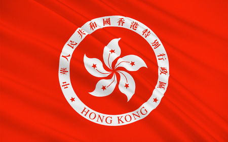 hongkong: Flag of Hong Kong officially Hong Kong Special Administrative Region of the Peoples Republic of China, is autonomous territory on the southern coast of China. 3d illustration