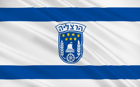israelis: Flag of Herzliya is an affluent city in the central coast of Israel. 3d illustration