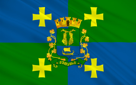 kutaisi: Flag of Kutaisi is the legislative capital of Georgia. 3d illustration Stock Photo