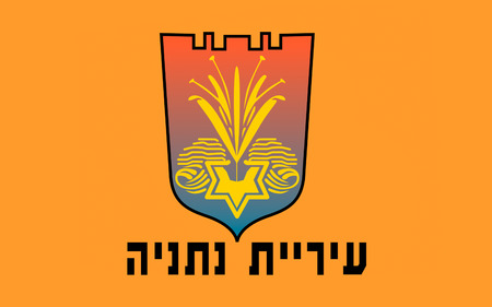israelis: Flag of Netanya is a city in the Northern Central District of Israel, and is the capital of the surrounding Sharon plain.