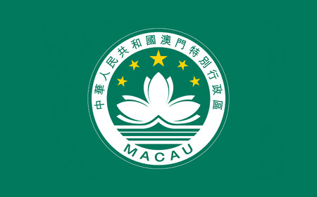 Flag of Macau also spelled Macao, officially known as the Macau Special Administrative Region of the Peoples Republic of China.