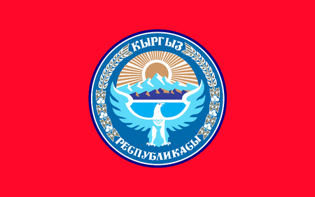 kyrgyz republic: Flag of Kyrgyzstan officially the Kyrgyz Republic formerly known as Kirghizia, is a landlocked country located in Central Asia.
