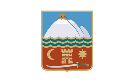 azerbaijanian: Flag of Nakhchivan is the capital of the eponymous Nakhchivan Autonomous Republic of Azerbaijan.