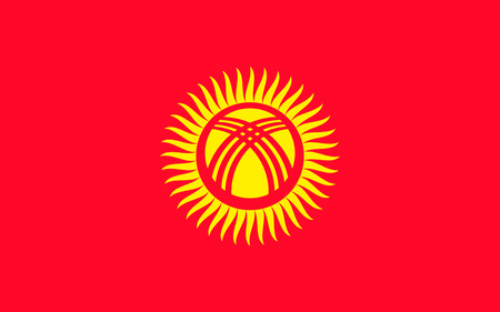 landlocked: Flag of Kyrgyzstan officially the Kyrgyz Republic formerly known as Kirghizia, is a landlocked country located in Central Asia.
