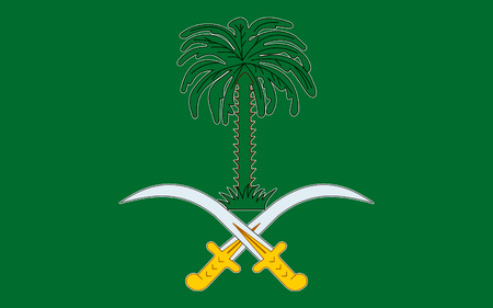 constituting: Flag of Saudi Arabia is an Arab state in Western Asia constituting the bulk of the Arabian Peninsula. Stock Photo