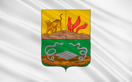 southwest asia: Flag of Lankaran is a city in Azerbaijan, on the coast of the Caspian Sea, near the southern border with Iran. 3D illustration Stock Photo
