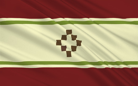 northwestern: Flag of San Fernando del Valle de Catamarca is a city in northwestern Argentina and capital of Catamarca Province. 3d illustration