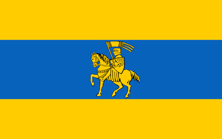 mecklenburg western pomerania: Flag of Schwerin is the capital and second-largest city of the northern German state of Mecklenburg-Vorpommern Stock Photo