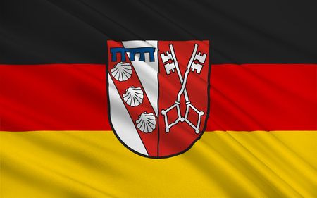 Flag of Perl is a municipality in the district Merzig-Wadern, in Saarland, Germany