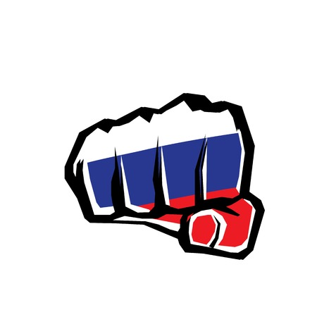 workers rights: vector fist icon. fist colored in Russian flag Illustration