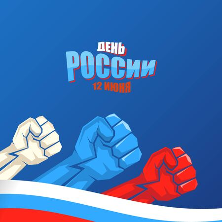 12 june Happy Russia Day greeting card background with strong fists in the air and slogan on russian Happy russia day. Vector national russia day poster design template with man protest fist