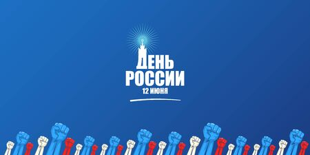 12 june Happy Russia Day horizontal banner background with strong fists in the air and slogan on russian. Vector poster design template with man protest fist