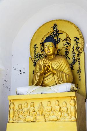 shanti: Sitting golden Buddha at the Shanti stupa - Leh, Ladakh, India