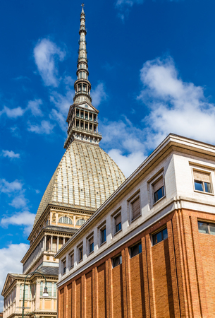 Beautiful View of Mole Antonelliana and Neighbouring Building During Summer Day-Turin,Italy,Europe Stock Photo