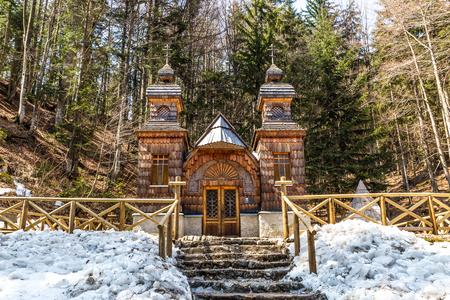 The Wooden Russian Chapel on the Vrsic Pass-Slovenia,Europe Banco de Imagens