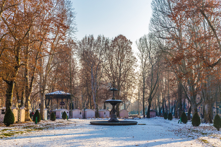 Water Fountain In Zrinjevac City Park - Zagreb, Croatia, Europe Stock Photo