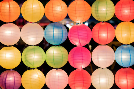arrange of colorful chinese lantern lamp