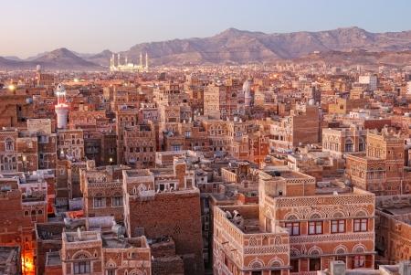 yemen: Old city of Sanaa, capital of Yemen