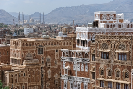 Old city of Sanaa, capital of Yemen photo