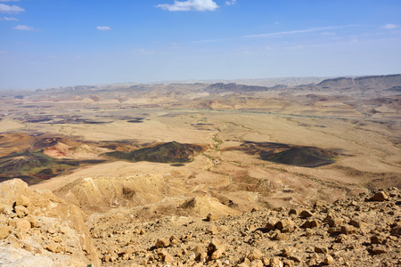 geological feature: Makhtesh Ramon is a geological feature of Israel