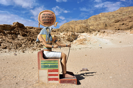 aravah: Figure of ancient Egyptian God at the entrance to Timna National park, Israel.