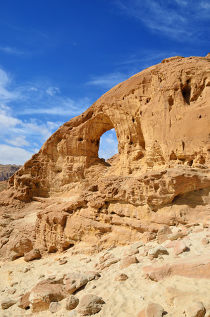 timna: Natural rock arch in the Timna park, Negev desert, Israel Stock Photo