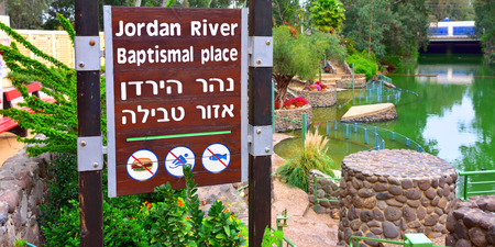 baptism: JORDAN RIVER, ISRAEL - MAR 27, 2015: Yardenit - the baptismal site on the Jordan river. Famous place for all christians in the World