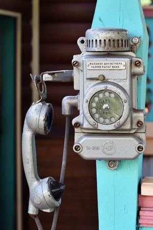 DEDILOVO, RUSSIA - AUG 6, 2016: Old soviet retro phone. Vintage mine dial telephone.