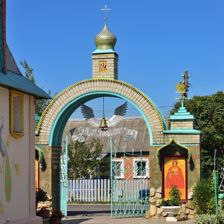 eclecticism: St. Paraskeva-Pyatnitsa monastery. Built in 1867. St. Paraskeva-Pyatnitsa monastery. Built in 1867. Typical masterpiece of old russian orthodoxy eclecticism architecture in Dedilovo village founded in 1146, central region of Russia. Stock Photo