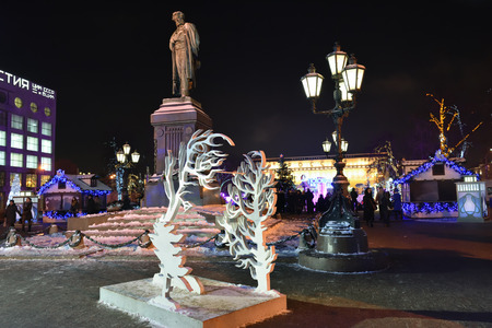 pushkin: MOSCOW, RUSSIA - JAN 05, 2016: Moscow winter scene. Pushkin square and christmas decoration during christmas holiday