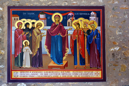 Meteora, Greece - Sept 27, 2016: Greek orthodox fresco icon on the wall in the Holy Monastery of Saint Stephen. Illustrative editorial image