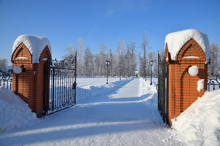 Beautiful view on the public park in small city of Ramon nearby Voronezh, central region of Russia at winter