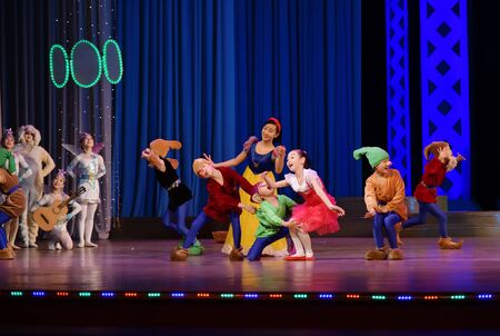 Pyongyang, North Korea - May 2, 2019: Children's gala concert in the Mangyongdae School Children's Palace. Extracurricular educational institution in Pyongyang